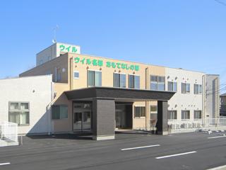 【介護職/浜松市中区】 小規模多機能  ウイル名塚 (正社員)の画像1