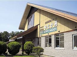 【正・准看護師/那須郡那須町】 特別養護老人ホーム ゆたか苑 (正社員)の画像1