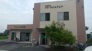 【介護職/浜松市東区】  デイサービス  楽の郷(正社員)の画像1