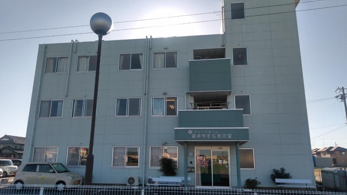 【介護職/袋井市】  グループホーム  袋井やすらぎの家(正社員)の画像1