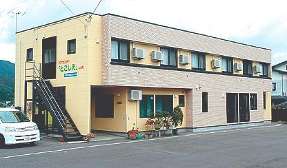【介護職/上山市】 小規模多機能 ケアセンターとこしえ 上山南 (正社員)の画像1