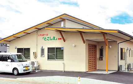 【介護職/東村山郡中山町】 小規模多機能 ケアセンターとこしえ 長崎 (正社員)の画像1