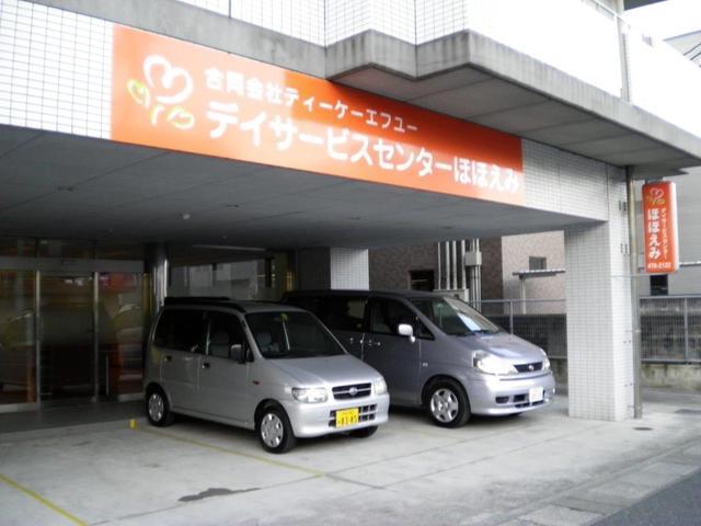 【介護職/浜松市中区】 デイサービス・デイケア ほほえみ (正社員)の画像1