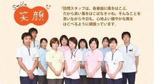 【正看護師/下野市】 訪問看護 「訪問看護ステーションあやめ下野」 (正社員)の画像1