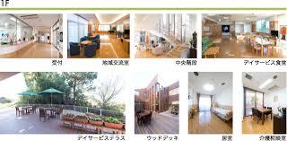【介護スタッフ/栃木市】 特別養護老人ホーム ユートピアにしかた 雅の風 (正社員)の画像2