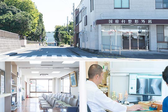 【介護職/磐田市】 病院・クリニック  国府台整形外科 (パート)の画像1