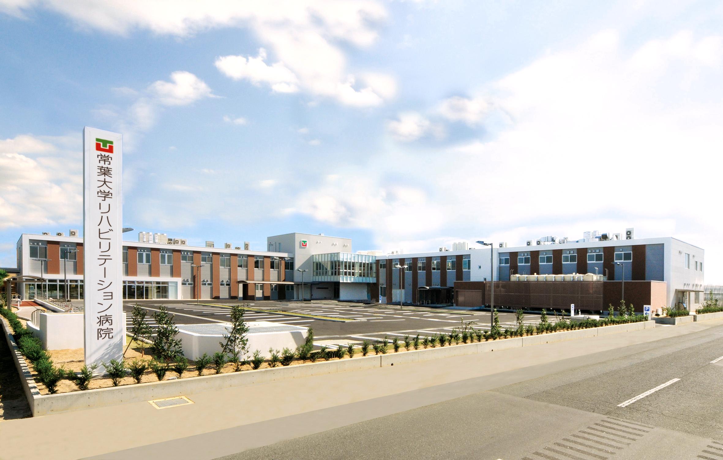 【介護職/浜松市西区】 病院 常葉大学リハビリテーション病院 (正社員)の画像1