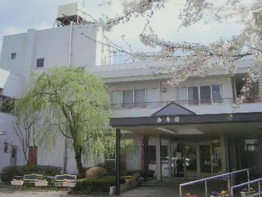 【ケアマネジャー/さいたま市緑区】社会福祉法人遍照会 特別養護老人ホ-ム白寿園 (正社員)の画像1