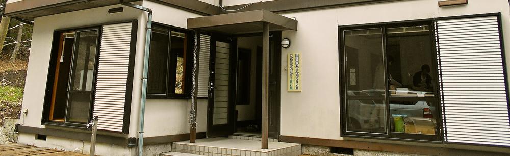 【介護スタッフ/宇都宮市】 訪問介護 青い鳥 (パート)の画像1