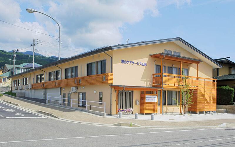 【ケアマネ/山形市】 小規模多機能 緑愛会 (正社員)の画像1