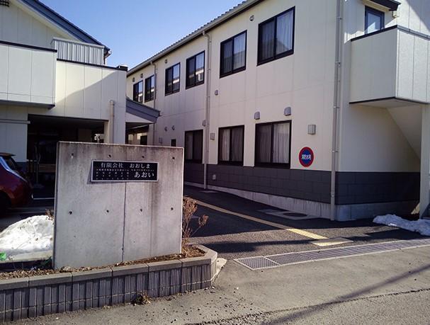 【ケアマネジャー/蓮田市】 デイサービス・デイケア 有限会社 おおしま (パート)の画像1