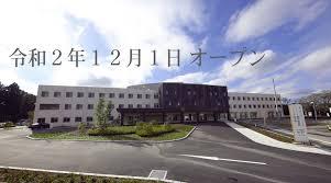 【介護スタッフ/小山市】 デイケア リハビリテーションセンターヒバリゆかい (正社員)の画像1