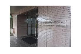【介護スタッフ/真岡市】 介護老人保健施設 わたのみ荘 (正社員)の画像2
