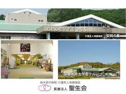 【正看護師/栃木市】 介護老人保健施設 安純の里 (正社員)の画像2