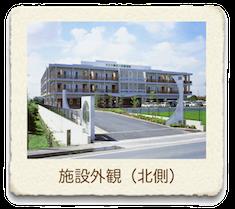 【リハビリ関係職/浜松市東区】  天王介護老人保健施設  (正社員)の画像1