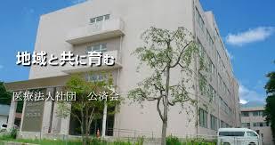 【准看護師/那須塩原市】 デイサービス デイサービスセンター松の実 (正社員)の画像1