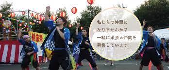 【介護スタッフ/壬生町】 グループホーム 「グループホーム元気」 (正社員)の画像2