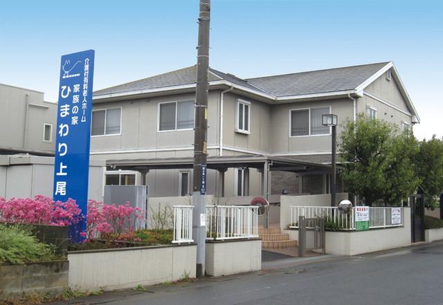 【介護職・ヘルパー/上尾市】 有料老人ホーム 家族の家ひまわり上尾 (パート)の画像1