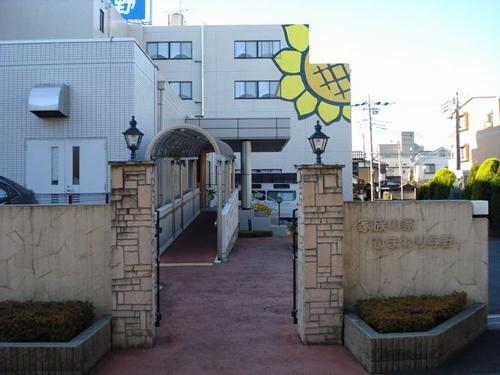 【ケアマネジャー/さいたま市中央区】 家族の家ひまわり与野 (正社員)の画像1