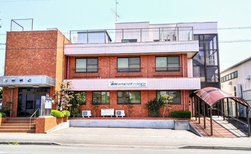 【事務職/磐田市】 病院・クリニック 和田整形外科・外科医院 (正社員)の画像1