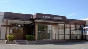【事務職/浜松市中区】 病院・クリニック  子どものこころの診療所 (正社員)の画像1