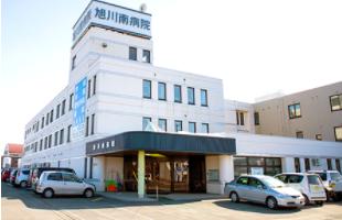 【介護職/旭川市】  医療機関 旭川南病院 (パート)の画像1