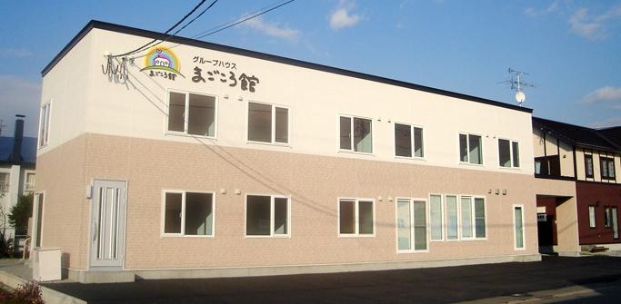 【介護職/旭川市】 サービス付高齢者向け住宅    まごごろ館(正社員) の画像1
