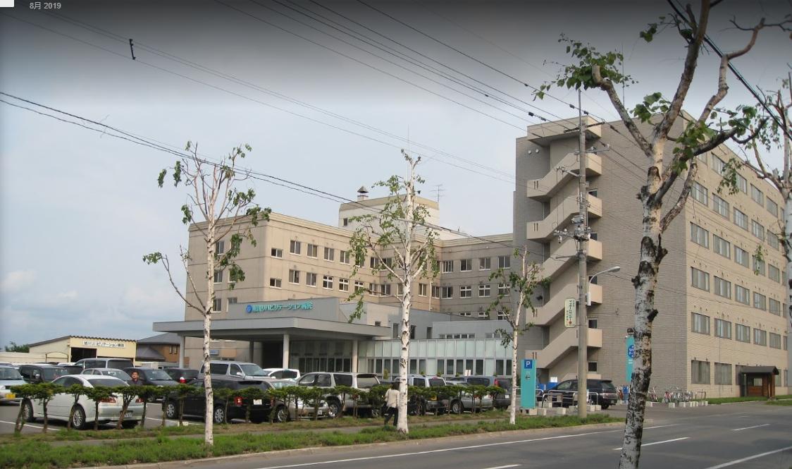 【看護職/旭川市】 医療機関 旭川リハビリテーション病院 (パート)の画像1