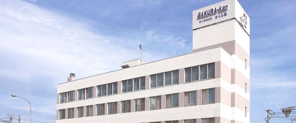 【看護職/旭川市】老人保健施設 さくら館 (正社員)の画像1