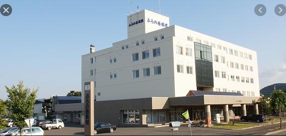 【看護職/富良野市】  医療法人社団 ふらの西病院 (パート)の画像1