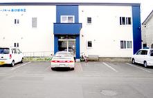 【介護職/旭川】くにもとグループ 有料老人ホーム・グループホーム・デイサービス(パート)の画像1