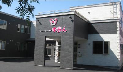 【介護職/旭川市】 有料老人ホーム ゆあん (パート)の画像1