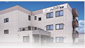 【介護職/旭川市】  グッドタイムホーム・東光 (正社員)の画像1