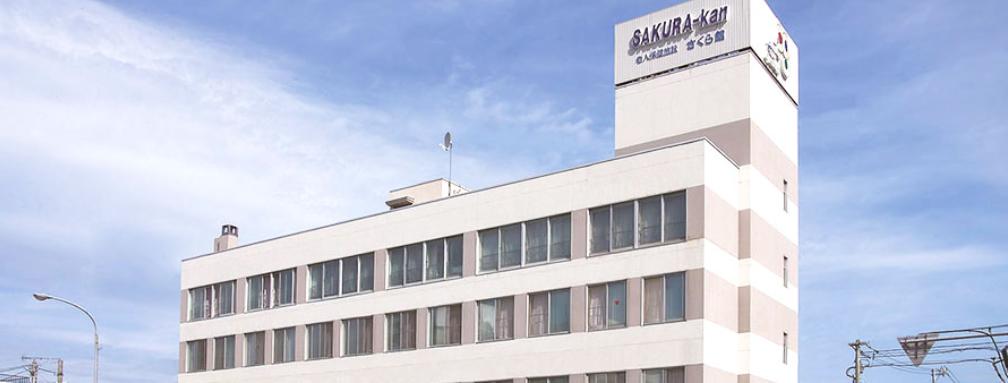 【看護職/旭川市】   老人保健施設 さくら館 (パート)の画像1