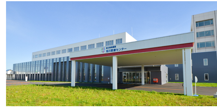【看護職/旭川市】国立病院機構 旭川医療センター (正社員)の画像1