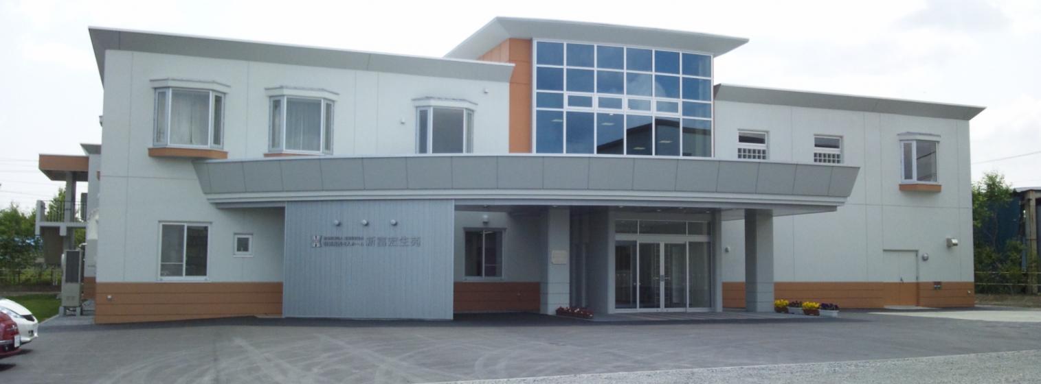 【介護職/旭川市】 地域密着型特別養護老人ホーム 新富宏生苑 (パート)の画像1