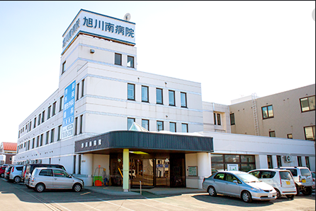 【介護職/旭川市】 医療機関 旭川南病院 (正社員)の画像1