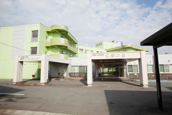 【介護支援専門員/河北町】介護老人保健施設 紅寿の里(正社員)の画像1