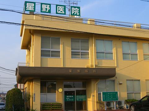 【看護職/鴻巣市】  医療法人 星野医院 (パート)の画像1