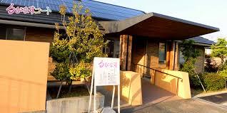 【リハビリ職/浜松市東区】 グループホーム  るぴなすコート (正社員)の画像1