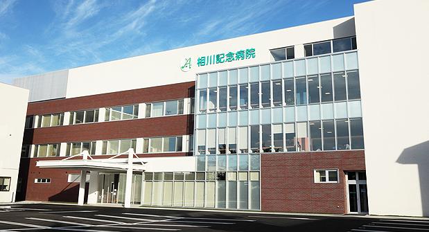 【介護職/旭川市】 医療機関 相川記念病院 (正社員)の画像1