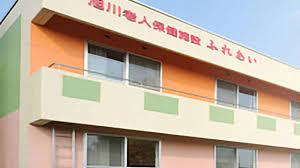 【看護職/旭川市】 介護老人保健施設 ふれあい (正社員)の画像1