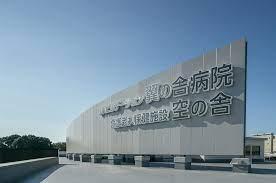 【介護スタッフ/小山市】  病院・クリニック リハビリテーション翼の舎病院 (パート)の画像3