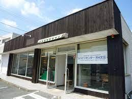 【生活相談員/浜松市中区】 デイサービス  リハビリセンターRH文丘 (パート)の画像1