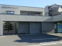 【看護職/浜松市中区】 病院・クリニック  中野内科クリニック (パート)の画像1