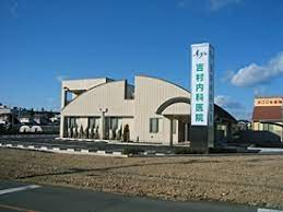 【看護職/磐田市】 病院・クリニック  吉村内科医院 (パート)の画像1