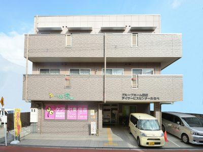 【介護職/大阪市東住吉区】 グループホーム たのしい家田辺 (正社員)の画像1