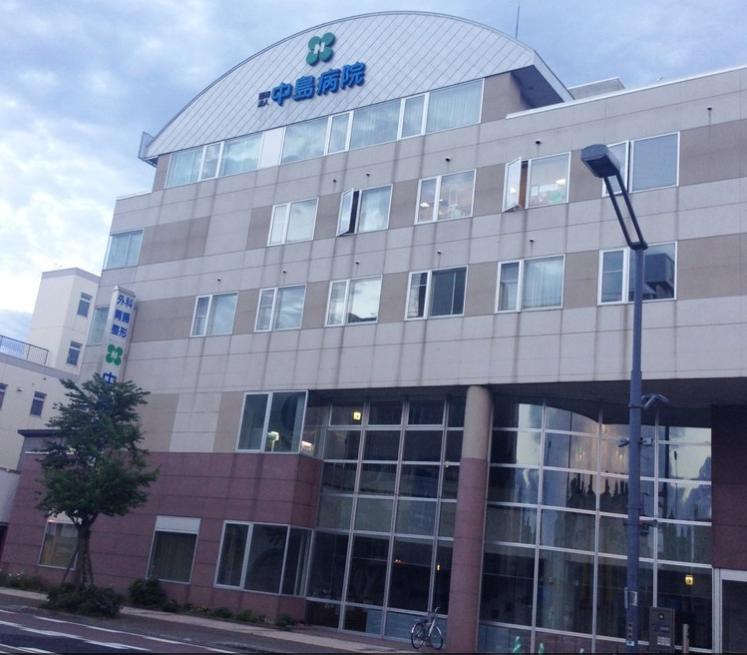 【介護職/旭川市】 医療機関 中島病院 (正社員)の画像1