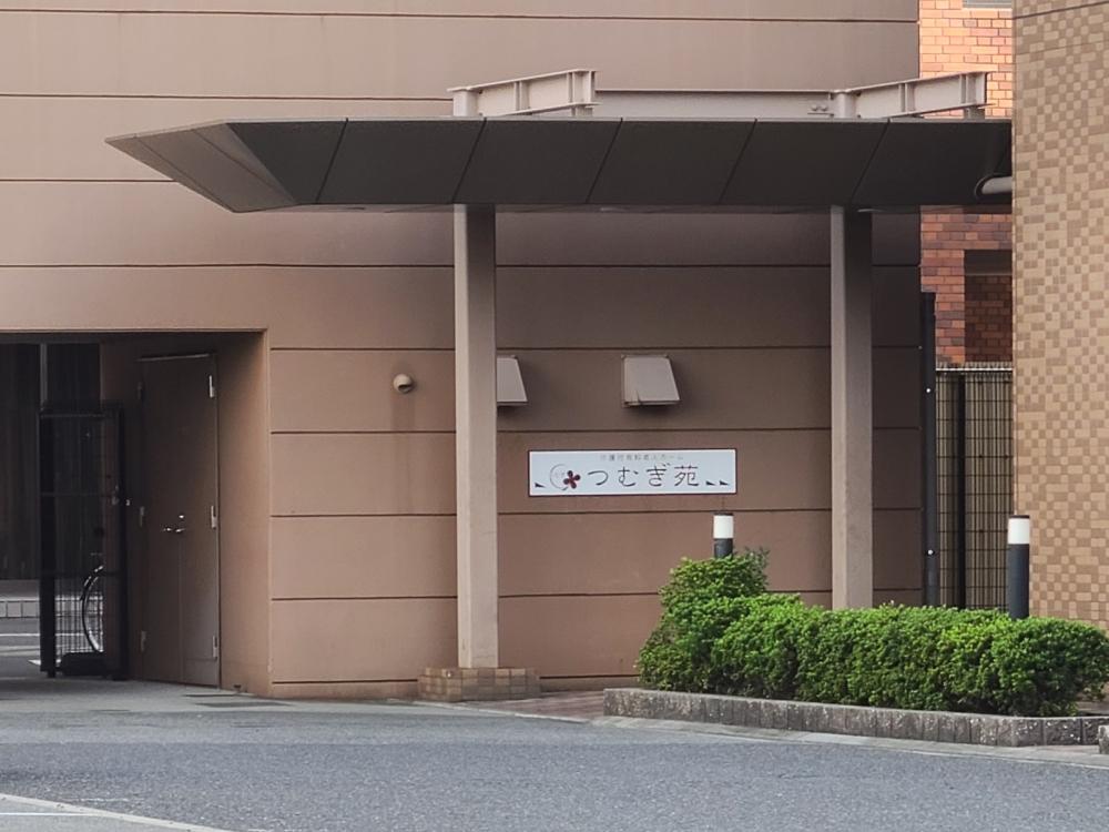 【介護職/大阪市西成区】 有料老人ホーム つむぎ苑 (パート)の画像1