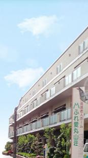 【介護職/大阪市阿倍野区】 特別養護老人ホーム  ふれ愛丸山荘 (正社員)の画像1